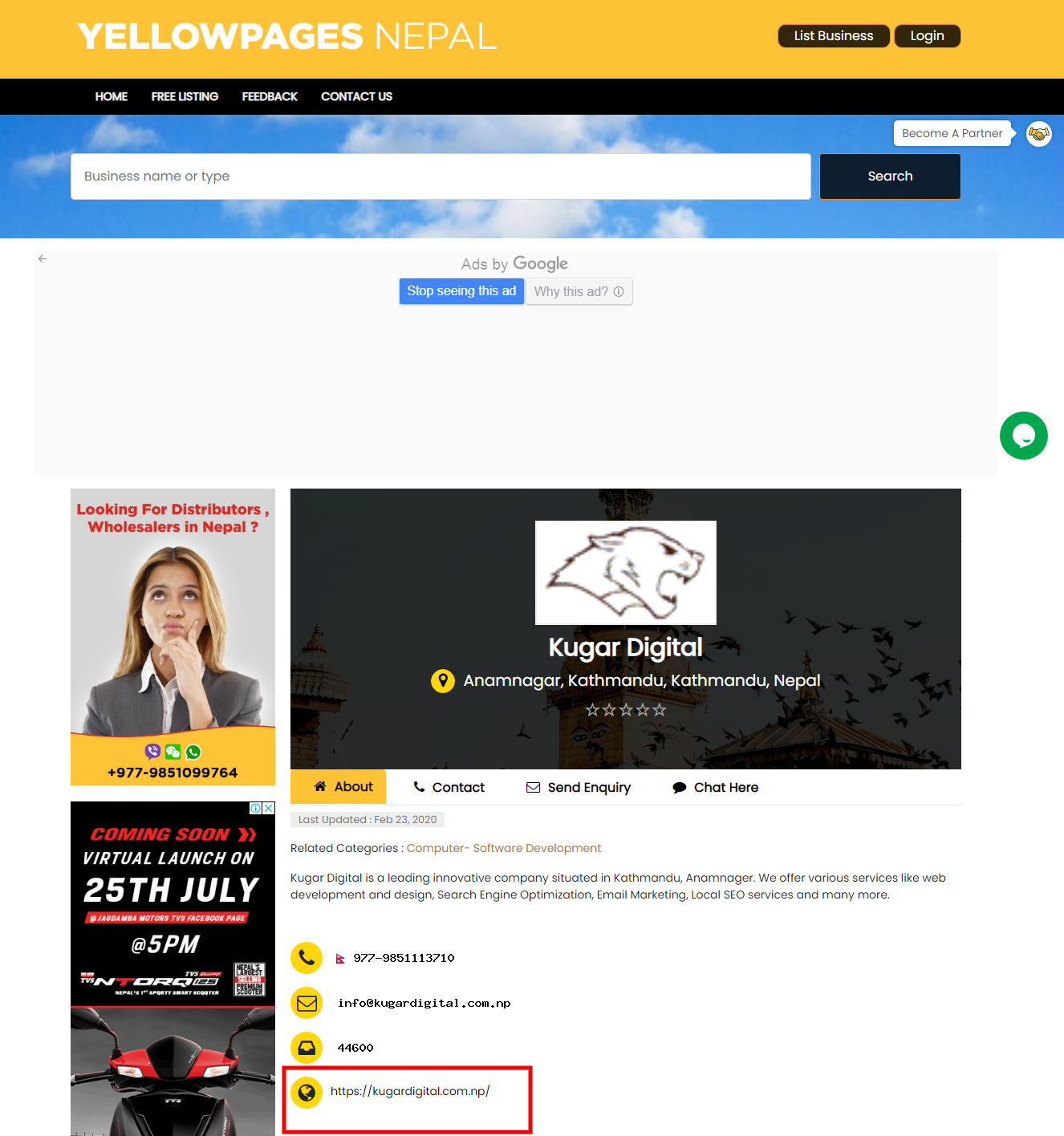 Kugar Digital on Yellow Pages Nepal Business  Directory Listing Site